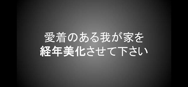 IMG_0586.png