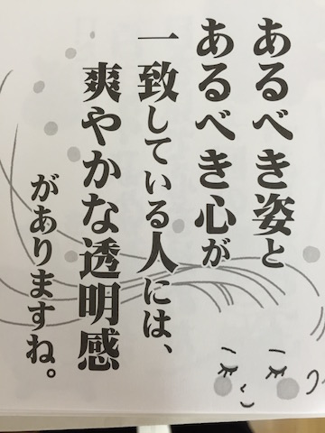 IMG_7345.jpg