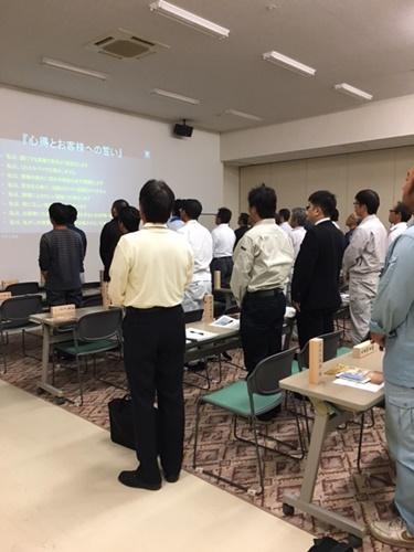 工程会議.JPG