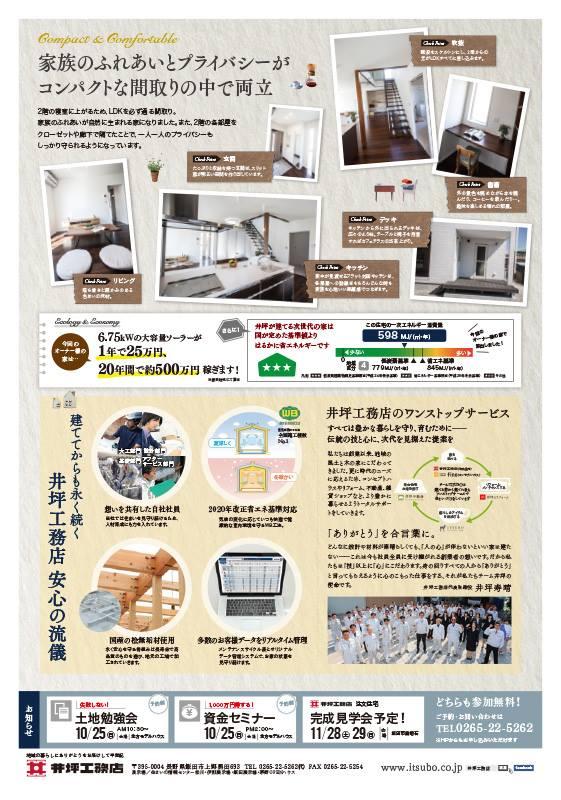http://www.itsubo.co.jp/staffblog/images/12140839_10204681289294786_2456351198808363272_n.jpg