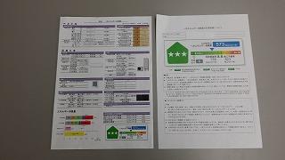 20150224_181856.jpg